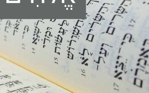 Czy słowo Elohim (Bóg) wskazuje na trzy osoby Trójcy?