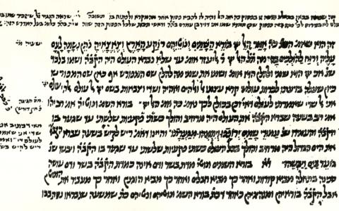 Midrasz ha-Gadol (Wielki Midrasz) na temat ks. Rodzaju / domena publiczna