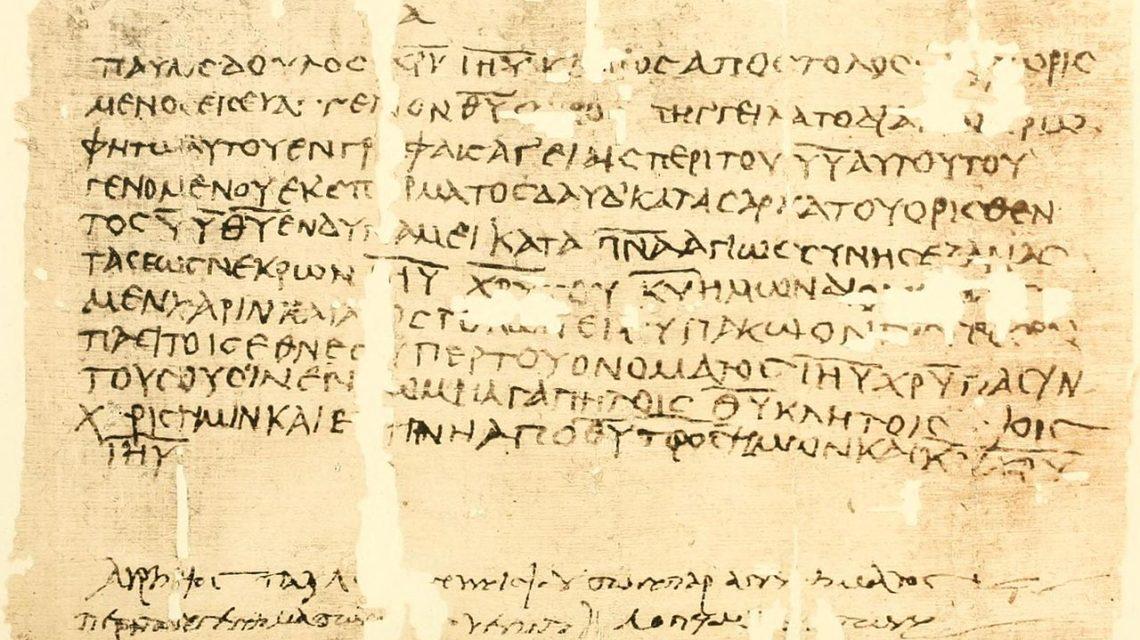 List do Rzymian 1:1-7 / Oxyrhynchus 209, manuskrypt Nowego Testamentu, oznaczony jako P10 / tekst: List do Rzymian 1:3 [komentarze].