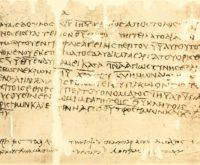 List do Rzymian 1:1-7 / Oxyrhynchus 209, manuskrypt Nowego Testamentu, oznaczony jako P10