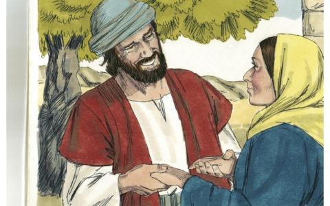 ewangelia Mateusza 1 . źródło: Wikipedia / CC BY-SA 3.0