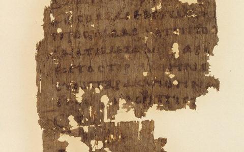 List do Rzymian 1:1-16 / Papirus Oksyrynchos