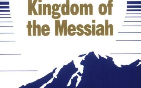 Nadchodzące Królestwo Mesjasza Rozwiązanie tajemnicy Nowego Testamentu Sir Anthony Buzzard, Bt., MA (Oxon.), MA Th./ Królestwo Boże jako Królestwo Mesjańskie