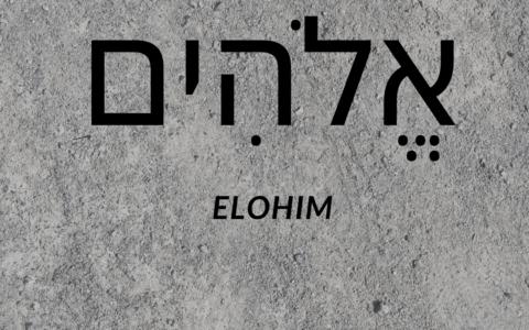 """Czy ,,Elohim"""" w Piśmie Św. zawsze oznacza Bóg?"""