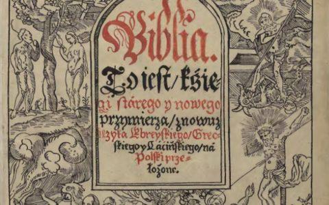 Biblia Nieświeska / Biblia Szymona Budnego