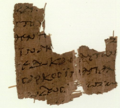 fragment Ewangelii Jana 17:1-2