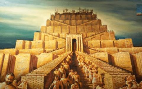 Wygląd wieży Babel