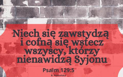 Psalm 129:5