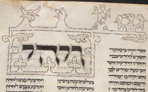 tekst: Świątynia Ezechiela: podsumowanie i wnioski / ilustracja: Księga Ezechiela (wolna domena)