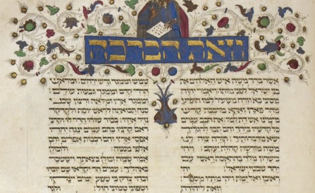 Księga Liczb 32 / modlitewnik świąteczny