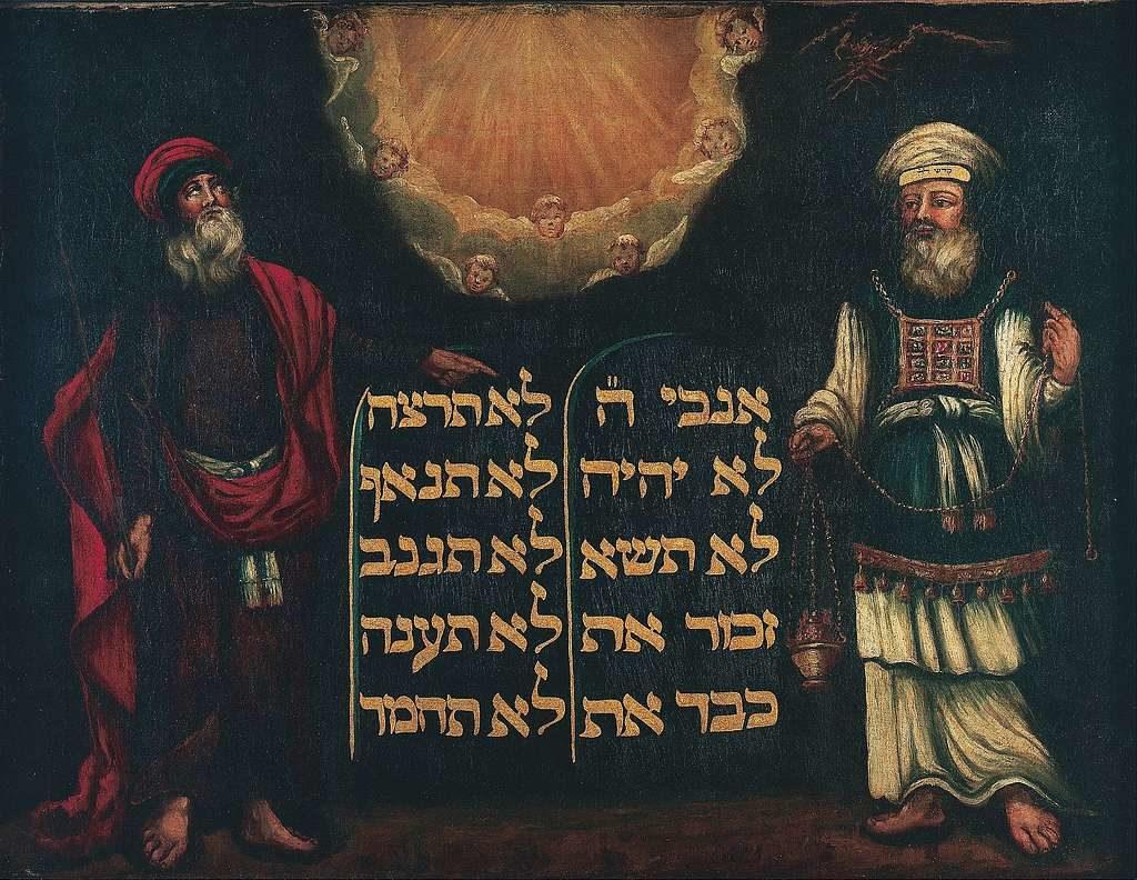 Mojżesz i Aaron z tablicami Prawa / The Jewish Museum, London / domena publiczna