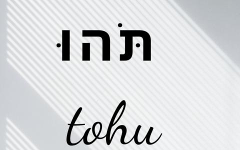 תֹּהוּ / tohu. Słownik hebrajski. Pustka i nicość